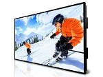 "Dynascan 47"" 3000 nit High Brightness LCD with Narrow Bezel"